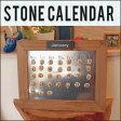spice スパイス ストーンカレンダー 木製カレンダー お部屋に合わせて♪ エコカレンダー 立てかけ 壁掛け スケジュール管理 お部屋に合わせて♪