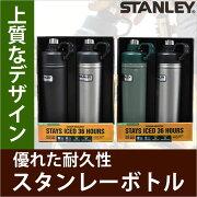 スタンレー ステンレス バキュームボトル