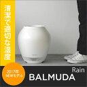 BALMUDA バルミューダ Rain 加湿器 ERN-11...