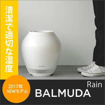 BALMUDA バルミューダ Rain 加湿器 ERN-1100SD-WK 気化式 大容量 フィルター 静音 オシャレ 省エネ 有機EL 除菌 ウイルス Wi-Fi非対応