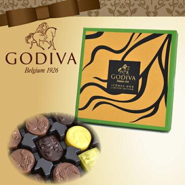 GODIVA ゴディバ チョコレート スペシャルエディション 限定 ゴールドアイコン 9粒 ベルギー