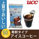 Ucc_m1