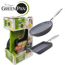 【限定数量】グリーンパン Green Pan セラミックフライパン 20cm & エッグパン(卵焼き器 たまご焼き)セット フライパン 2個セット 【..
