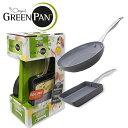 【限定数量】グリーンパン Green Pan セラミックフライパン 20cm  エッグパン(卵焼き器 たまご焼き)セット フライパン 2個セット 【20cm/18×14cm】ダイアモンドコーディング