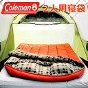 寝袋 coleman コールマン 2人用 スリーピングバッグ ダブルベッド並のサイズ