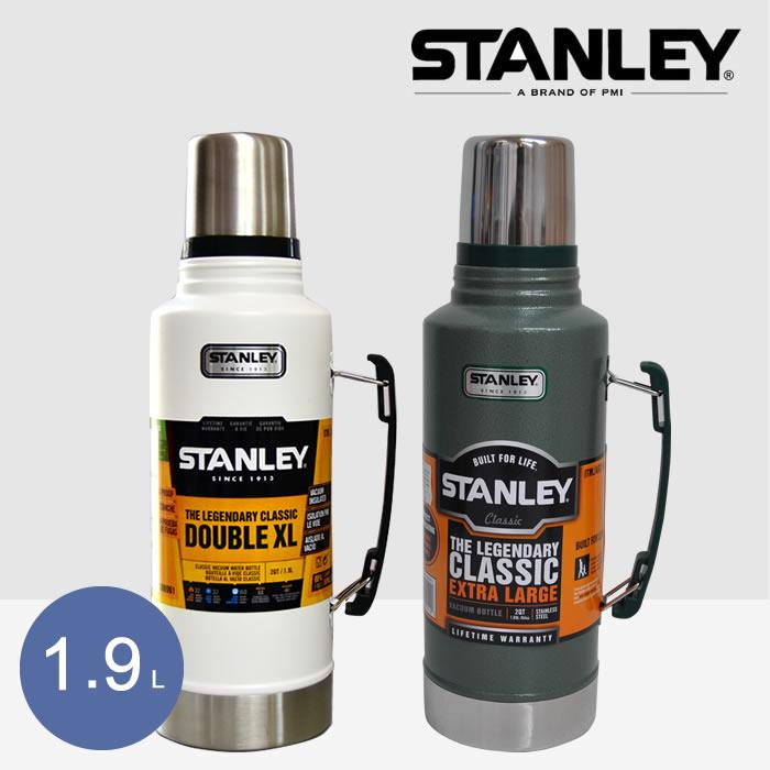 STANLEY スタンレー クラシックボトル 真空ボトル 水筒 おしゃれ 魔法瓶 ステンレスボトル 2QT 保温 ステンレス マイボトル 保温 保温ボトル 運動会 ギフト【1.9L】