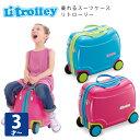 【チェリーベル】リトローリー のってあそべる アイデス トランキー ジェットキッズ をお探しの方に! 子連れ旅行 に最適乗用玩具スーツケース