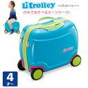 リトローリー スーツケース 子ども用 青色 のってあそべる アイデス トランキー ジェットキッズ をお探しの方に! 子連れ旅行 に最適 乗用玩具 (ターコイズ)