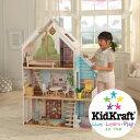 家具付 KIDKRAFT キッドクラフト ゾーイドールハウス 木製ドールハウスセット ZOEY DollHouse 2階+屋根裏部屋付 おままごと