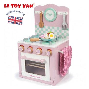 【数量限定SALE】イギリス 木製&ペイントキッチン レトイバン オーブンコンロセット Le Toy Van oven&hob set 小物付ミニキッチン おままごと ミニコンロ ままごと
