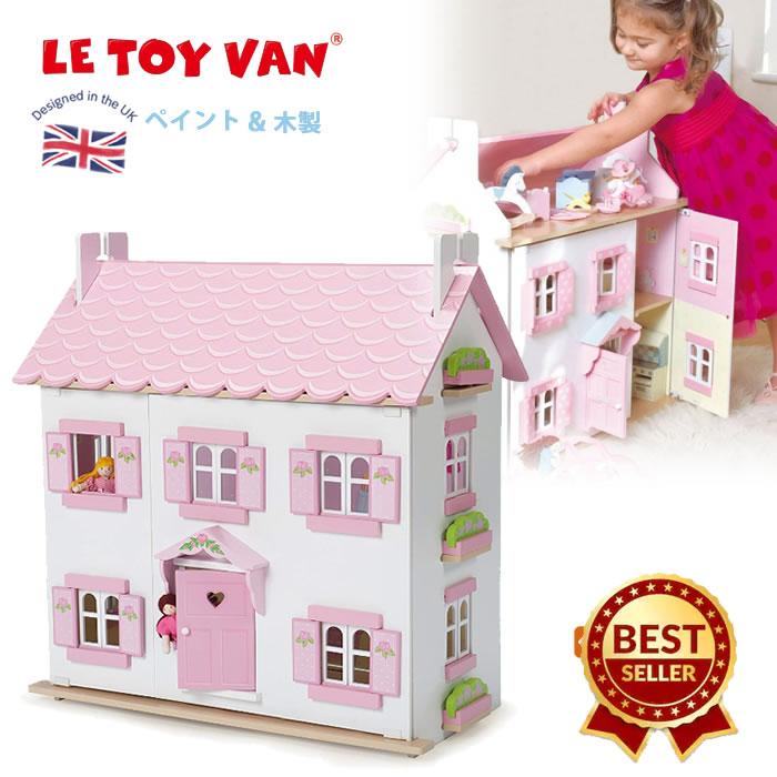 【期間限定特価】【c1000】ドールハウス レトイバン ソフィーズハウス 木製 &ペイント 高品質 Le Toy Van レ・トイ・バン Sophie's House 二階建て 屋根裏付き