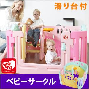GLACO グレコ ストローラー トラベルシステム ベビーカー キッズベビーカー おままごと お人形遊びに最適です!