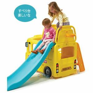 すべり台YaYa3in1スクールバスおもちゃ3つの遊具が一度に遊べる!子供用滑り台乗り物バス室内すべり台屋内遊具