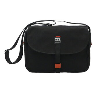 Marimekko Marimekko bags / MAGNEETTILAUKKU shoulder bag black 007447 / 040954 001 BLACK