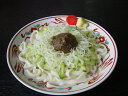 盛岡じゃじゃ麺専門店『ちーたん』の特製じゃじゃ麺4食入盛岡じゃじゃ麺 (4食)