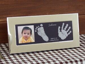 【はじめましてメモリアルフレーム】手形足型を彫刻した大人気メモリアル/出産祝いギフトや内...