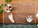 【送料無料】 おやこてがたファミリータイプ赤ちゃんと家族の手型を残すメモリアル記念品/赤ち...