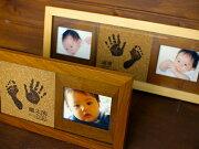 コルクウッドスタンド 赤ちゃん フレーム メモリアル スタンプ バースデー