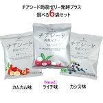 チアシード蒟蒻ゼリー発酵プラス6袋セット