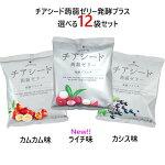 チアシード蒟蒻ゼリー発酵プラス12袋セット