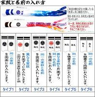 【こいのぼり】千寿庭園ガーデンセット3メートル8点【鯉のぼり】