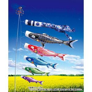 【こいのぼり】大型 千寿セット 6m 8点セット【徳永 鯉のぼり】