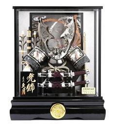 久月 ケース飾り 10号黒縅兜 K51515 五月人形