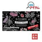 ビークレンズ B-CLENSE 1箱 コンブチャ×チャコールクレンズ 30包入り ダイエット ダイエットサプリ ダイエットサプリメント ダイエットドリンク チャコール 乳酸菌 送料無料 翌日発送