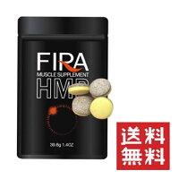 ファイラマッスルサプリHMB120粒栄養機能食品ビタミンボディメーク送料無料