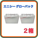 【資生堂】アクアレーベルスペシャルジェルクリームA (モイスト) S