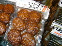 新鮮な鰯と味にこだわった職人手作りによる美味しい一品です。いわしの黒潮揚げ
