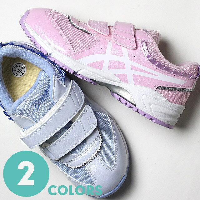 靴, スニーカー 20OFF MINI FR 2 2 1144a175 (asicsSUKUSUKU)(210302)