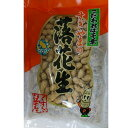 Qなっつ 千葉県産新品種 煎りさや350gピーナツ