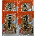 送料無料 千葉県産 まめっ子くん200g×4袋 極細バタピー