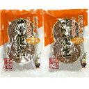 送料無料 千葉県産 コーヒーピーナツ200gx2袋