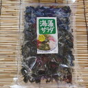 海藻サラダ その1