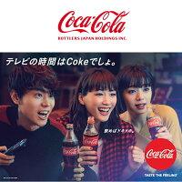 【60本】選べる160ml缶