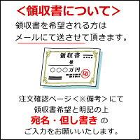 綾鷹500ml24本送料無料