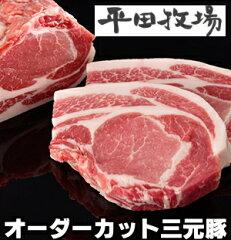 マスコミで話題◆三元豚モモは、白身(脂身)が少なめですので、「よりヘルシーに三元豚を食べた...