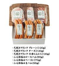 【冷蔵】極みハム&荒挽きフランクギフト[ext18-2]