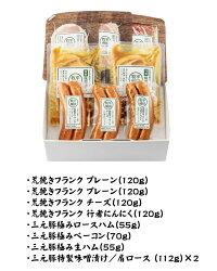 【冷蔵】極みハム・荒挽きフランク&みそ漬けギフト[ext19-3]
