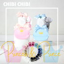 おむつケーキ 3段 大きなぬいぐるみと靴付き 小さな王子様と小さなお姫様のおむつケーキ おしゃれな出産祝い 男の子 女の子