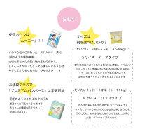 大人かわいいポップなおむつケーキ2段ピンクおむつサイズSテープ/Mパンツ出産祝い【送料無料】