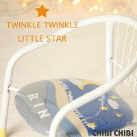【送料無料】【名入れ無料】TWINKLETWINKLELITTLESTARキラキラ星のおいす豆イスベビーチェア出産祝い誕生日プレゼント00-23
