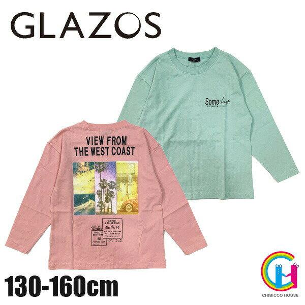 キッズファッション, パンツ 2021GLAZOS VOLTEXT No.3711240 T