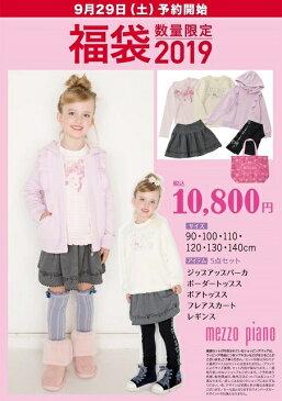 39bd44898eb65 mezzo piano カジュアル ☆2019冬福袋☆(子供服 女の子 5点