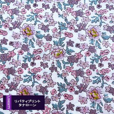 リバティプリント《LIBERTY別注/タナローン》Judy(ジュディ)A色 アンティークピンク 3339012-J20A(10cm単位)
