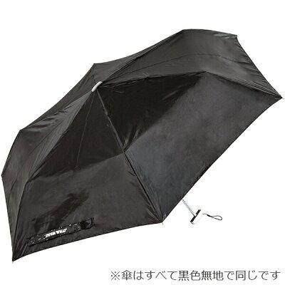 傘 ウォーターフロントWaterfront ポケフラットスターウォーズSTAR WARS 折りたたみ傘 メンズ レディース 男性 女性 学生 子供 晴雨兼用傘 雨傘 日傘 全18柄 親骨53cm STWS-3F53-UH-1T・・・ 画像1