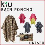 【送料無料】【Kiu】RainPoncho(全5柄)(w.p.c/キウワールドパーティポンチョレインウェア雨合羽かっぱ)【K15】【楽ギフ_包装】