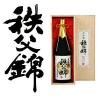 秩父錦【特選大吟醸】〜磨き上げた極上の美酒〜